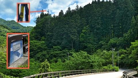 生水橋(平成1)より九谷線8番。袂のデザインが水色で爽やか
