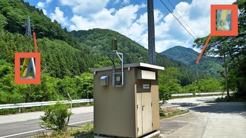 雨量観測所。奥は九谷線7と6番。6番の下には九谷磁気窯跡