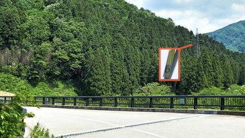 古九谷大橋を渡り立杉峠へ
