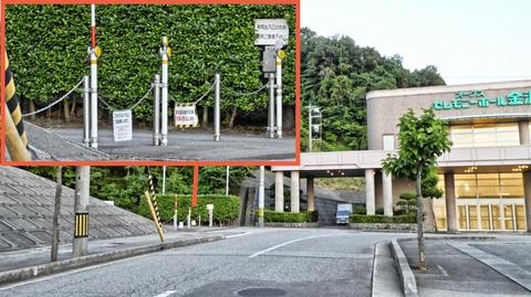 鳴和台オークス前にある御所変電所正門。もちろん入れない