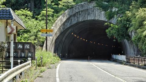 四十九院トンネル1436メートル