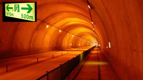 長距離トンネルなので自転車は右側の歩道を利用しよう