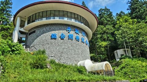 手取川綜合開発記念館