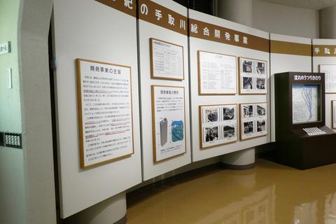 手取川開発記念館のパネル展示