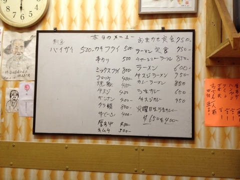 2013/12/28の本日のメニュー