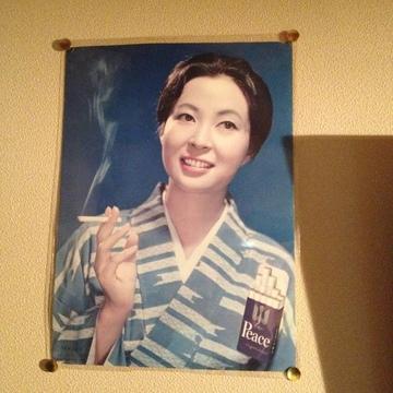 たばこポスター