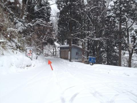 スタート地点。ここまでは除雪されている