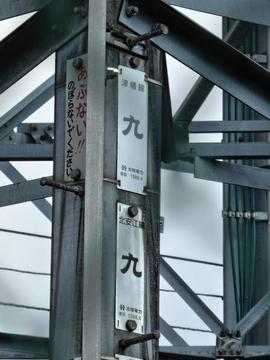 西側銘板 津幡線9(1989/4)と北安江線9(1988/4)