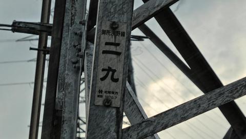 御所浅野線(1970/7)