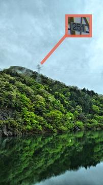我谷ダム湖の奥の北陸幹線は251番。奥には大黒部幹線も