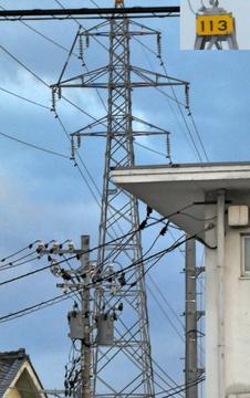 京福線113番