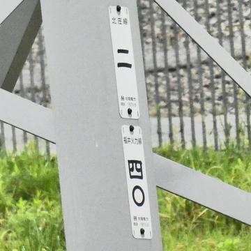 北庄線2番 福井火力線40番