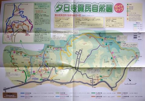 配布されている地図。ふるさと館で入手可能