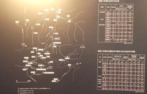 戦前の出作り分布図(クリックで拡大)