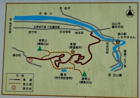 高野山揚原山蟹渕周辺地図(クリックで拡大)