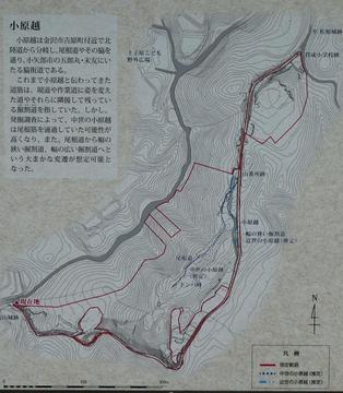 小原越南側地図 クリックで拡大