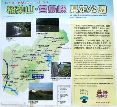 稲葉山・宮島峡の案内図(クリックで拡大)