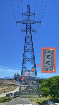 新小松線55番昭和62年4月