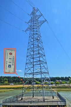 シングルテーパーの三角オフセット腕金の北陸幹線114番。なんと関西電力で昭和4年開通