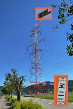 紅白が眩しい加賀幹線52番鉄塔