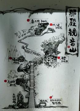 赤瀬那殿観音山案内図(クリックで拡大)