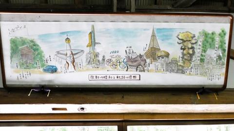 志納所にある印象的な水彩画