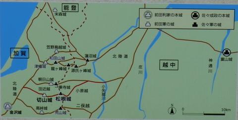 加越国境城跡群及び道の位置(天正12年頃)