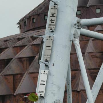 6回線鉄塔の銘板(クリックで拡大)