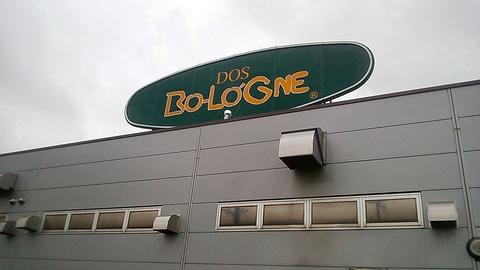 DOS BO-LOGNE の看板