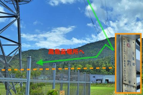 高島線南側77kVは安曇線だった(クリックで拡大)