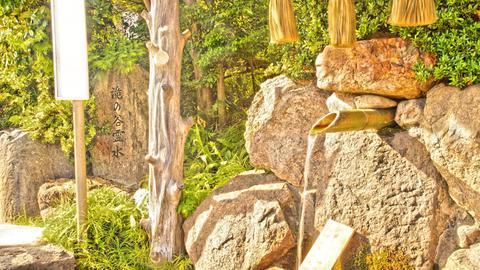 滝の谷霊水
