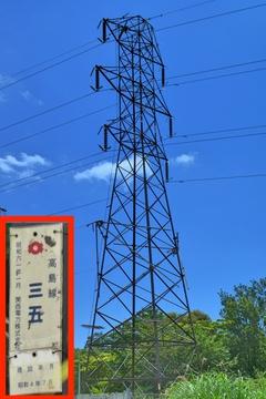 道をまわりこむと高島線35番 昭和61年1月 建設昭和4年7月