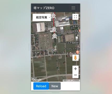 開発中画面 クロスヘアによる正確な鉄塔配置