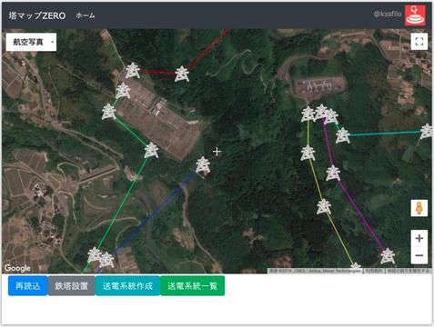 開発中画面 色分けされた送電系統表示は完全自動描画