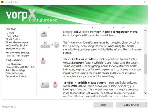 デスクトップからはプロファイル管理のみ
